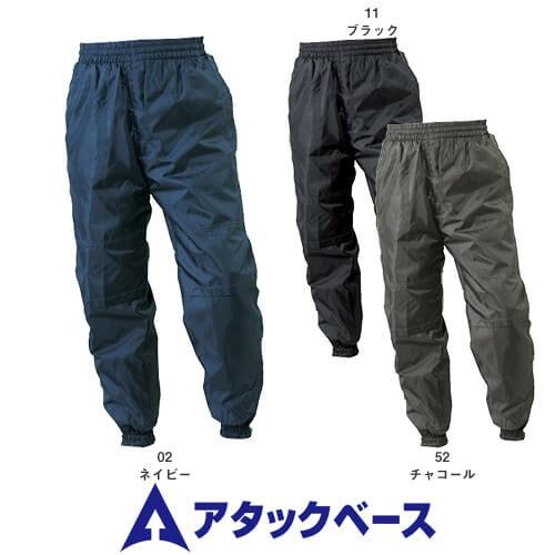 アタックベース 3212-2 防寒パンツ メンズ 防寒ウ...