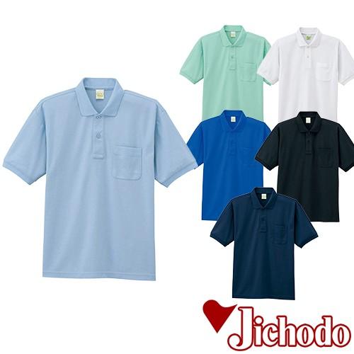 自重堂 作業服 85254 半袖ポロシャツ 春夏 ユニセ...