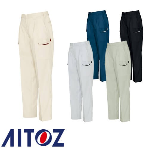 アイトス AZ-5554 カーゴパンツ(2タック) AITO...