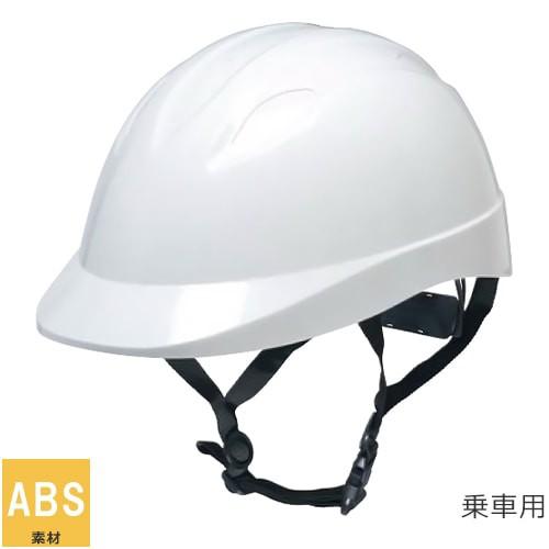 乗車兼用ヘルメット DICヘルメット TS06-II 自転...