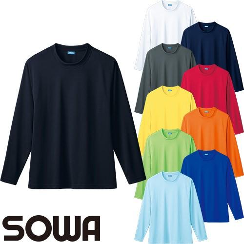 Tシャツ 長袖 桑和 SOWA 長袖Tシャツ 50382 長袖T...