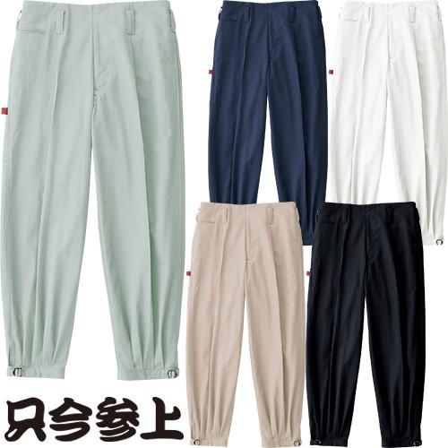 鳶服 ニッカポッカ パンツ 桑和 SOWA 只今参上 ワ...