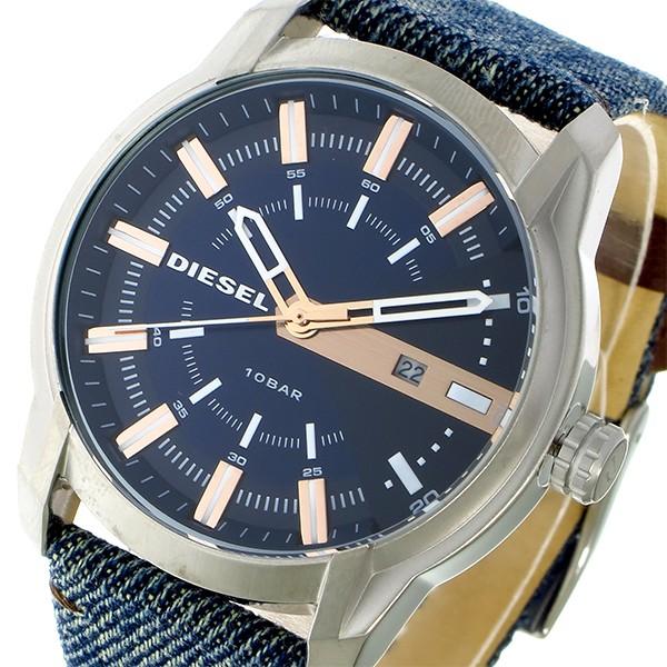 ディーゼル メンズ 腕時計/DIESEL アンバー ARMBA...