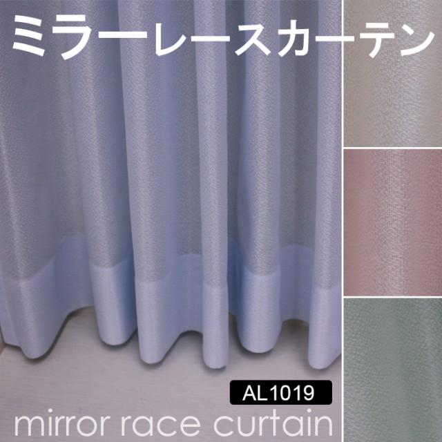 【オーダーカーテン】 洗える! 幅200x丈220cm以内...