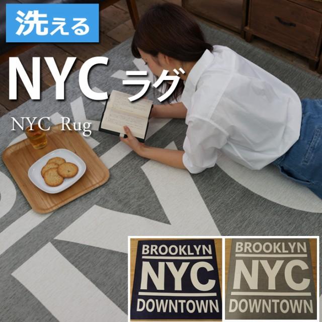 英語のプリントラグ NyC (SUL) 約185×185cm ヴィ...