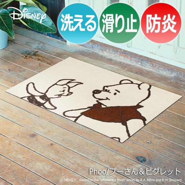玄関マット ディズニー Phoo プーさん&ピグレット...