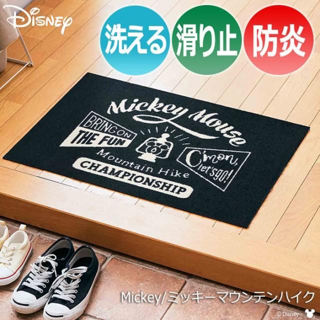 玄関マット ディズニー Mickey ミッキー マウンテ...