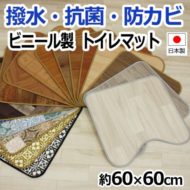 【送料無料】 汚れに強く 撥水する 日本製 抗菌 ...