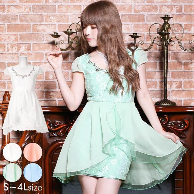ドレス キャバ ワンピース 大きいサイズ S〜4Lサ...