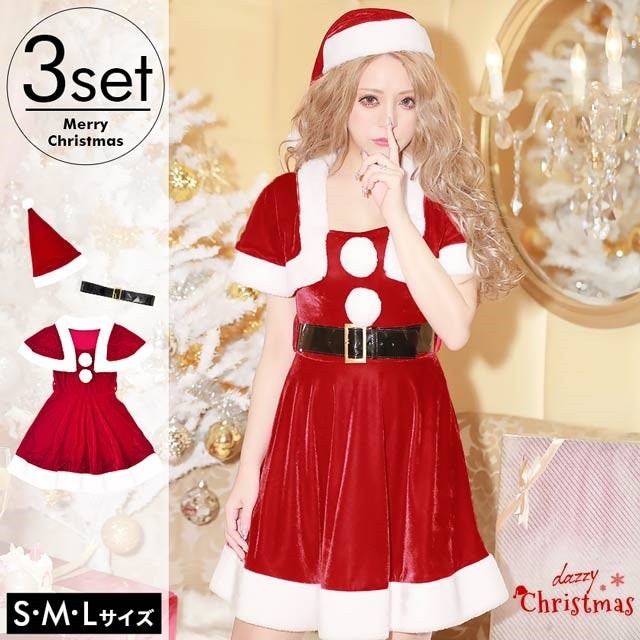 サンタ コスプレ クリスマス 2018 ポンチョ フレア ワンピース サンタ 3点セット 衣装 セクシー パーティー 新作
