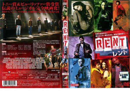 RENT レント 中古DVD レンタル落ち