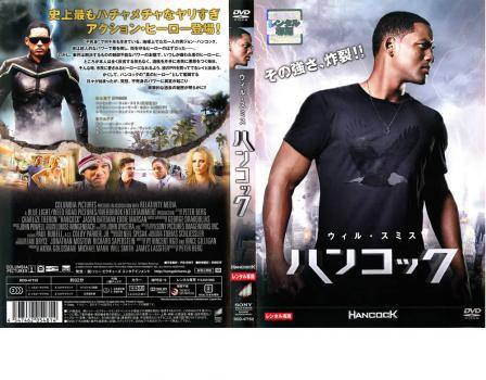 ハンコック 中古DVD レンタル落ち