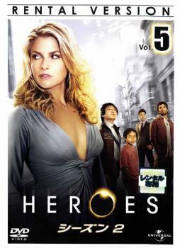 ケース無:HEROES ヒーローズ シーズン2 vol.5(第9...