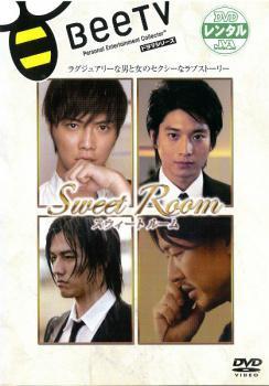 Sweet Room スウィートルーム 中古DVD レンタル落...