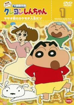 cs::クレヨンしんちゃん TV版傑作選 第8期シリー...