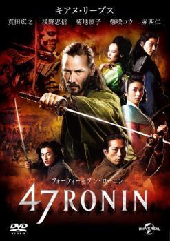 47 RONIN フォーティセブン・ローニン 中古DVD レ...