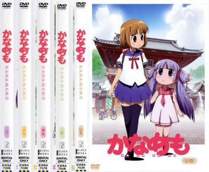 かなめも 全5枚 第1話〜第13話 最終 中古DVD 全巻...
