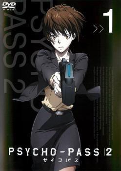 PSYCHO-PASS サイコ パス 2 Vol.1 中古DVD レンタ...
