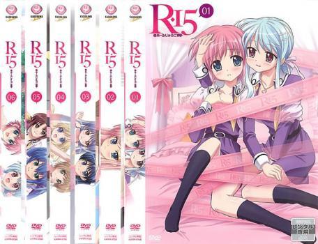 R-15 全6枚 第1話〜第12話 最終 中古DVD 全巻セッ...