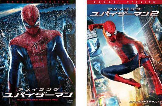 アメイジング スパイダーマン 全2枚 1、2 中古DVD...