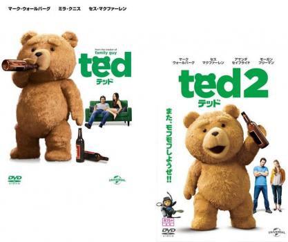 テッド ted 全2枚 1、2 中古DVD セット 2P レンタ...