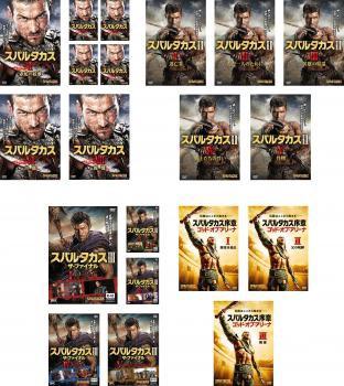 送料無料 スパルタカス 全20枚 シーズン 1、2、3...
