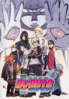 BORUTO NARUTO THE MOVIE ボルト 中古DVD レンタ...
