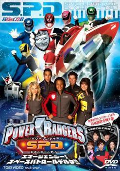 ケース無:ヒーロークラブ パワーレンジャー POWER...