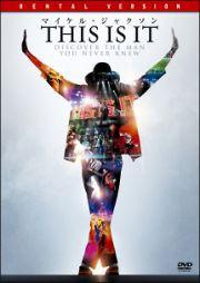 マイケル・ジャクソン THIS IS IT 中古DVD レンタ...