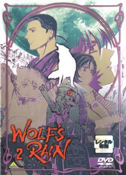ケース無:ウルフズ レイン WOLF'S RAIN 2 中古DV...