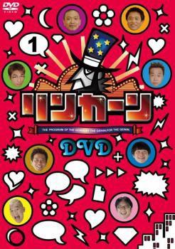 リンカーン DVD 1 中古DVD レンタル落ち