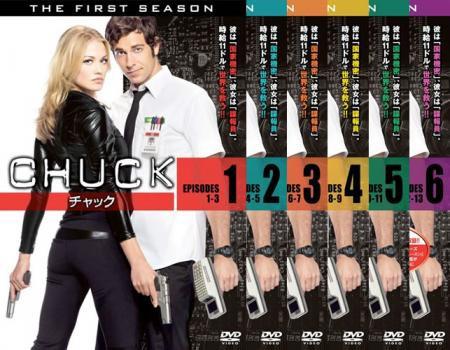 CHUCK チャック ファースト シーズン1 全6枚 第1...