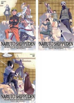 NARUTO ナルト 疾風伝 忍刀七人衆の章 全3枚 1、2...