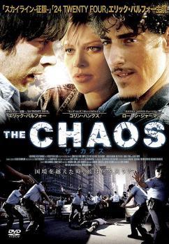 cs::ザ・カオス 中古DVD レンタル落ち