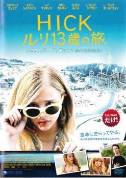 HICK ルリ13歳の旅 中古DVD レンタル落ち