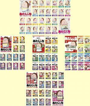 送料無料 あたしンち 全83枚 第1集 全26巻 + 第2...