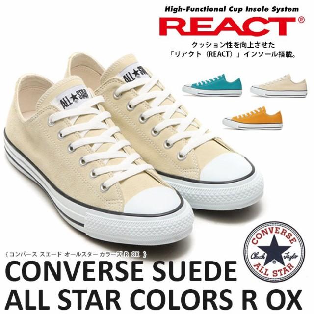 コンバースSUEDEALLSTARCOLORSROX/スエードオールスターカラーズROX/CONVERSE/ローカット/REACT/リアクト/ストリート