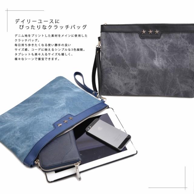 クラッチバッグ メンズ 星形 スタッズ PUレザー セカンドバッグ 人気 カジュアル シンプル かばん 鞄 サーフ系 アメカジ おしゃれ