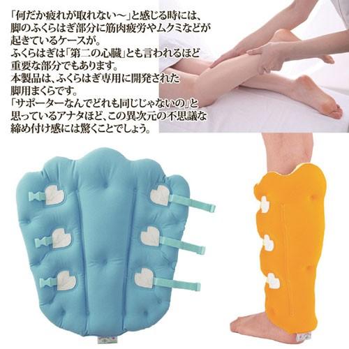ムッシュ サクラ咲く まくら(両足セット) ピンク 8108151