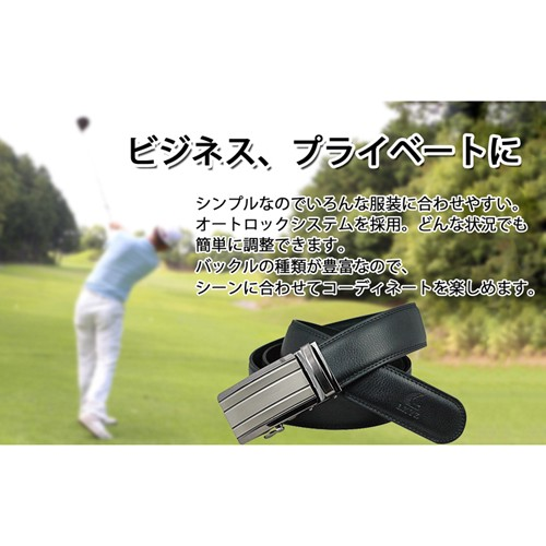 TENKAPAS 無段階調整 快適便利  オートロック 本革 ベルト メンズ P35817