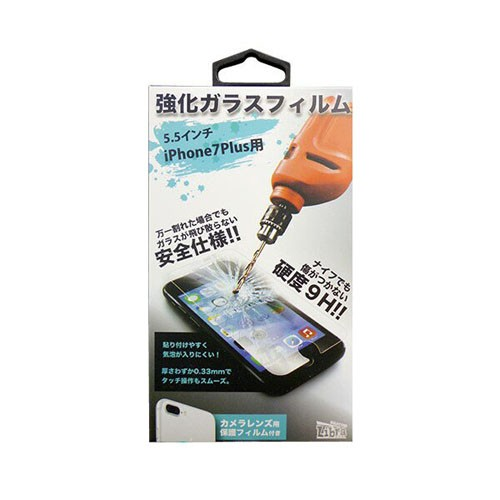 Libra iPhone7Plus用 強化ガラスフィルム LBR-IP7PGF