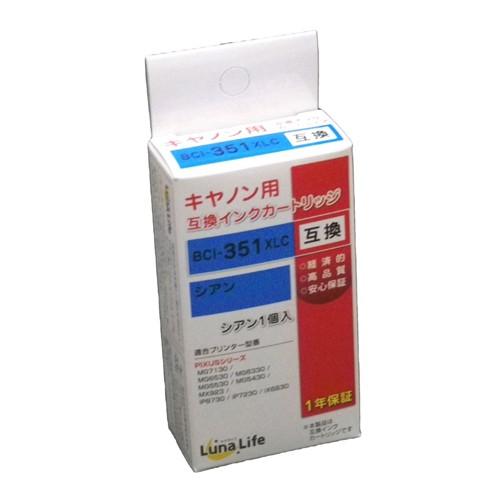ワールドビジネスサプライ 【Luna Life】 キヤノン用 互換インクカートリッジ BCI-351XLC シアン LN