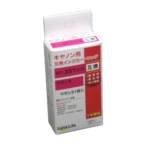 ワールドビジネスサプライ 【Luna Life】 キヤノン用 互換インクカートリッジ BCI-351XLM マゼンタ