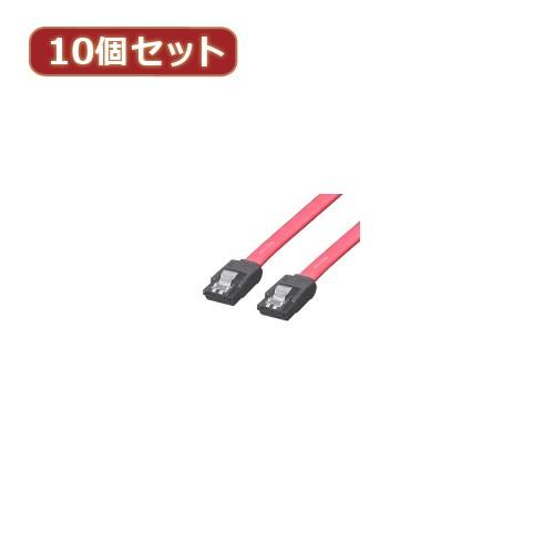 変換名人 【10個セット】 SATAケーブル I-Iロック付 50cm SATA-IICA50X10