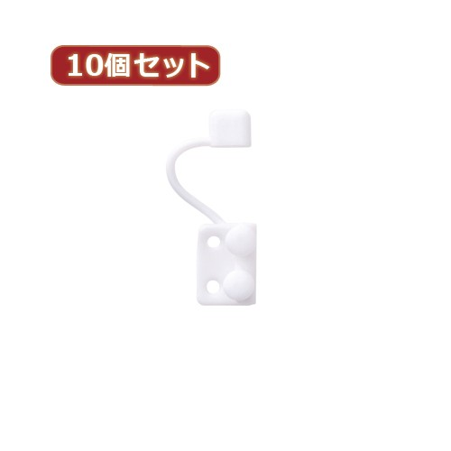 【10個セット】 エレコム Lightningケーブル用保護カバー P-APLTCDWHX10