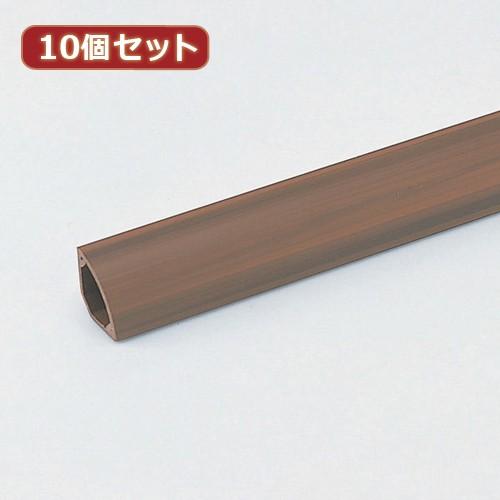 【10個セット】サンワサプライ ケーブルカバー(コーナー、木目) CA-C15MX10