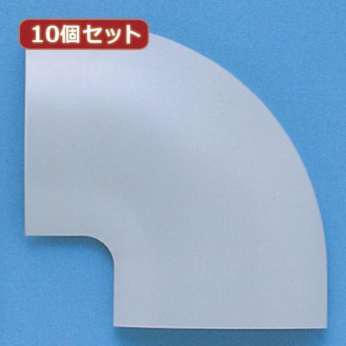 【10個セット】 サンワサプライ エコケーブルカバー(L型、グレー) CA-R90ECGYLX10