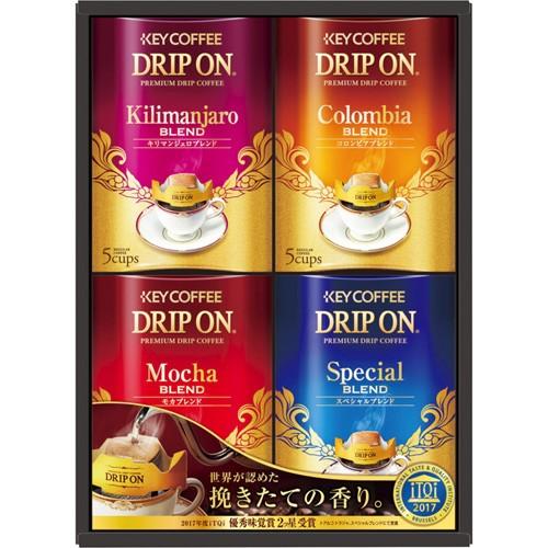 キーコーヒー ドリップオンギフト C8245076