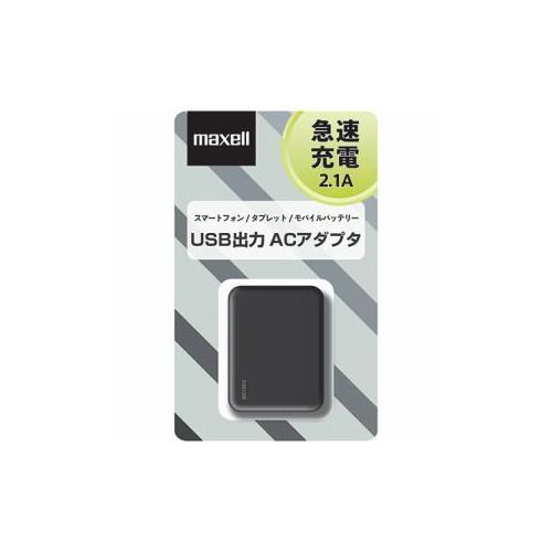 maxell MACA-T01BK USB出力ACアダプタ ブラック