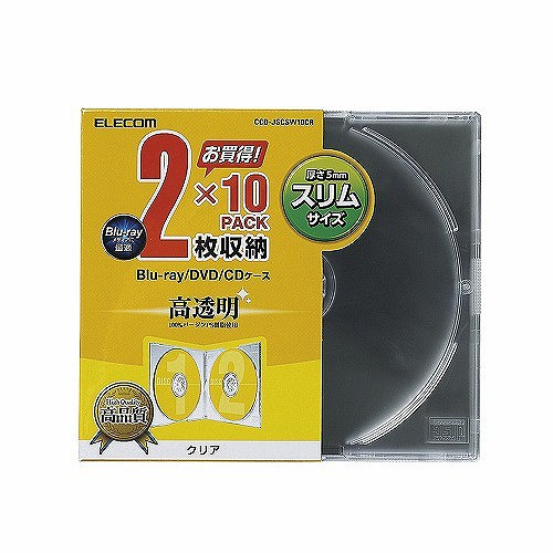 エレコム Blu-ray/DVD/CDケース(スリム/PS/2枚収納) CCD-JSCSW10CR